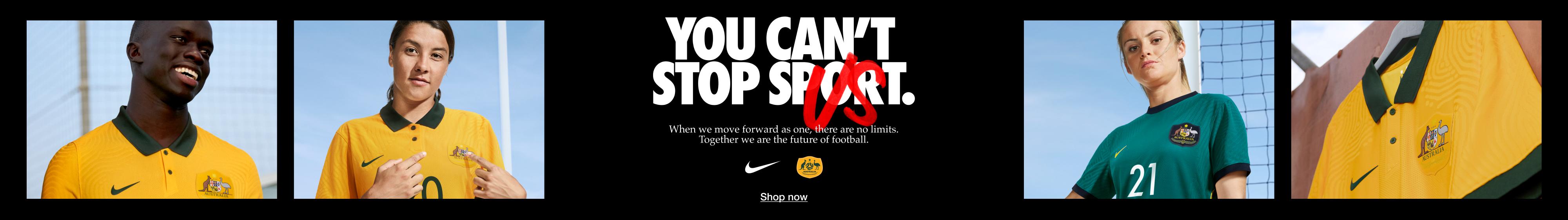 Nike Kit